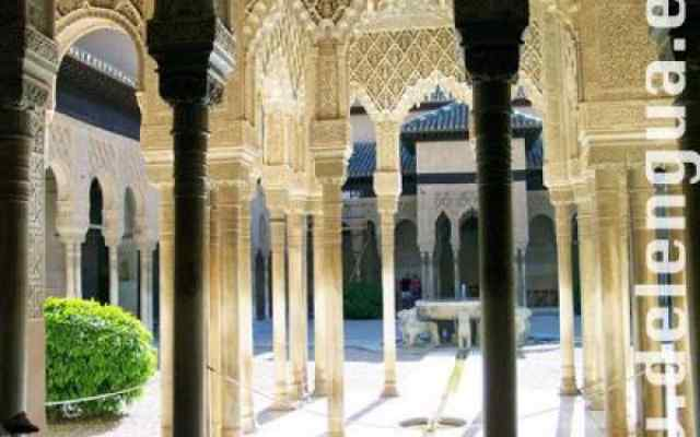 The Lioncourt of Alhambra